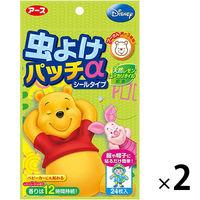 虫よけパッチα シールタイプ プーさん レモンユーカリ 1セット(2箱×24枚入) アース製薬