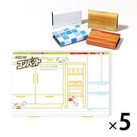 【ロハコ先行発売】コンバットスマート1年用 暮らしのシーンで選べるシール付 1セット(5箱 50個入) 大日本除虫菊