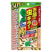 カダンお庭の虫キラー 誘引殺虫剤 約1ヶ月 1箱(8個入) フマキラー