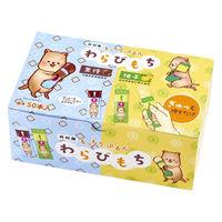 井村屋 もちぷるわらびもち黒糖・柚子 アソート 725g 1箱 わらび餅 和菓子