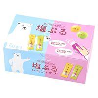 井村屋 塩ぷるレモン・ウメ アソート ゼリー お菓子 1箱(750g:約50本入)