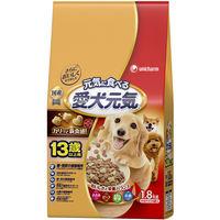 愛犬元気 犬用 13歳以上用 ささみ・ビーフ・緑黄色野菜・小魚入り 1.8kg(小分け4パック入) 1袋 国産 ユニ・チャーム