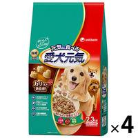 箱売り 愛犬元気 犬用 ささみ・ビーフ・緑黄色野菜入り 2.3kg(小分けパック4袋入)4袋 国産 ユニ・チャーム