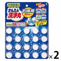 小林製薬のかんたん洗浄丸 排水口クリーナー お徳用 20錠 1セット(2個)