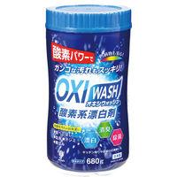 オキシウォッシュ OXI WASH 680gボトル 1個 酸素系漂白剤 紀陽除虫菊