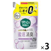 リセッシュ除菌EX ピュアソープの香り 詰め替え 320ml 1セット(3個) 花王