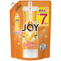 ジョイコンパクト JOY バレンシアオレンジの香り 詰め替え 超特大 1065ml 1個 食器用洗剤 P&G