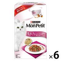 モンプチ(MonPetit)キャットフード ボックス 毛玉ケア7種かつお節 240g 6個 ネスレ日本