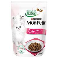 モンプチ バッグ キャットフード 子猫用 5種のブレンド 600g ネスレ