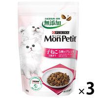モンプチ バッグ キャットフード 子猫用 5種のブレンド 600g 3袋 ネスレ
