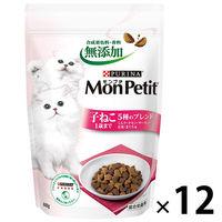 箱売り モンプチ バッグ キャットフード 子猫用 5種のブレンド 600g 12袋 ネスレ