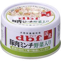 デビフ 豚肉ミンチ 野菜入り 国産 65g 6缶 ドッグフード ウェット 缶詰