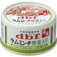 デビフ ラムミンチ 野菜入り 国産 65g 6缶 ドッグフード ウェット 缶詰