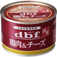 デビフ 鶏肉&チーズ 国産 150g 24缶 ドッグフード ウェット 缶詰