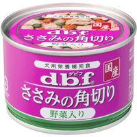 箱売り デビフ ささみの角切り 野菜入り 国産 150g 24缶 ドッグフード ウェット 缶詰