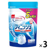 フィニッシュパワー&ピュアパウダー 詰め替え 660g 1セット(3個入) 食洗機用洗剤 レキットベンキーザー・ジャパン