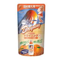 ドライニング 液体タイプ 詰め替え 450ml 1個 衣料用洗剤 UYEKI
