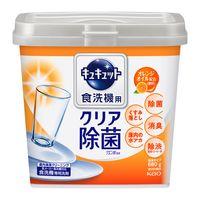 食洗機用キュキュット クエン酸効果 オレンジ 本体 680g 1個 食洗機用洗剤 花王