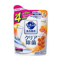 食洗機用キュキュット クエン酸効果 オレンジ 詰め替え 550g 1個 食洗機用洗剤 花王