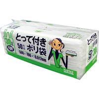 日本サニパック スマートキューブ とって付き半透明ポリ袋 30L SC39 1パック(50枚入)