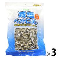 減塩ペットにぼし 犬猫用 400g 国産 3袋 フジサワ