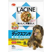 ラシーネ 犬用 ミニチュア・ダックスフンド 1.6kg(200g×8袋) 国産 1袋 日本ペットフード
