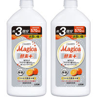 CHARMY Magica(チャーミーマジカ) 酵素プラス オレンジ 詰め替え 570ml 1セット(2個入) 食器用洗剤 ライオン