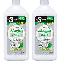 CHARMY Magica(チャーミーマジカ) 酵素プラス アップル 詰め替え 570ml 1セット(2個入) 食器用洗剤 ライオン