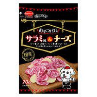 ビタワン君のおやつバル 犬用 サラミ風&チーズ 国産 70g 1袋 日本ペットフード