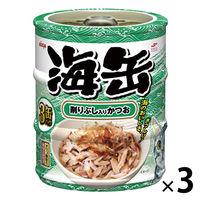 海缶ミニ キャットフード 削りぶし入りかつお 60g 3個 アイシア