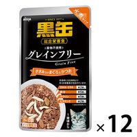 黒缶 水煮タイプ ささみ入り 70g 12袋 キャットフード ウェット パウチ