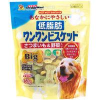 ドギーマン 犬用 低脂肪ワンワンビスケット Big さつまいも&野菜入 450g 1袋