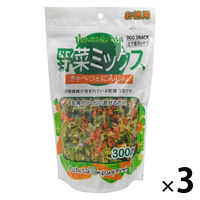 野菜ミックス ドッグフード キャベツとにんじん お徳用 300g 3袋 フジサワ