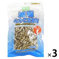 減塩ペットこざかな 犬猫用 100g 国産 3袋 フジサワ