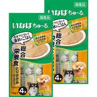 いなば ちゅーる ドッグフード 総合栄養食 とりささみ チーズ入り 国産(14g×4本)2袋<ちゅ〜る チュール>