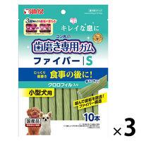 ゴン太の歯磨き専用ガム 犬用 ファイバー S クロロフィル入り 10本入 3袋 マルカン