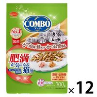 箱売り コンボ キャットフード 肥満が気になる猫用 避妊・去勢後にも かつお味 国産 700g(140g×5袋)12袋