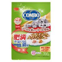 コンボ キャットフード 肥満が気になる猫用 避妊・去勢後にも かつお味 国産 700g(140g×5袋)1袋