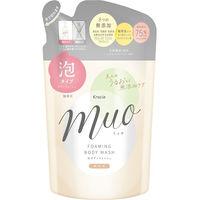muo(ミュオ) 無添加 泡のボディソープ 詰替用 380ml 1個 クラシエホームプロダクツ