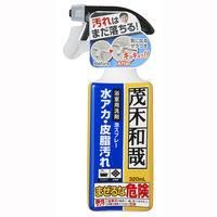 茂木和哉 お風呂用洗剤 なまはげ 掃除 320ml 1個 きれい研究所 (C00251)