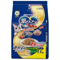 銀のスプーン 贅沢素材バラエティ 肥満が気になる猫用 まぐろ・かつお・ささみ・野菜に天然小魚 国産 1.1kg 1袋 キャットフード ドライ