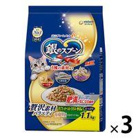銀のスプーン 贅沢素材バラエティ 肥満が気になる猫用 まぐろ・かつお・ささみ・野菜に天然小魚 国産 1.1kg 3袋 キャットフード ドライ