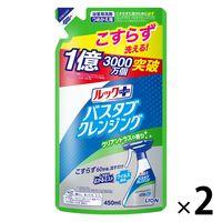 ルックプラス バスタブクレンジング クリアシトラスの香り 詰替450ml 1セット(2個) ライオン