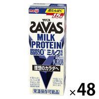 明治 ザバス(SAVAS) MILK PROTEIN(ミルクプロテイン)脂肪0 ミルク風味 1セット(48本)