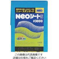 萩原工業 萩原 NEOブルーシート#3000 Sタイプ 3.6m×3.6m NEOS3636 1セット(16枚) 868-4461(直送品)