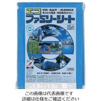 萩原工業 萩原 エコファミリーシートブルー #3000 7.2m×7.2m ECFM7272 1セット(3枚) 868-4436(直送品)