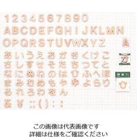 光(ヒカリ) 光 シナベニア切文字P式 あ PSB25/.A 1セット(5枚) 223-6514(直送品)