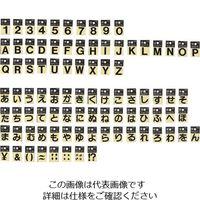 光(ヒカリ) 光 キャリエーター黒 4 CL30B-4 1セット(5枚) 224-9278(直送品)