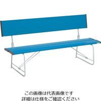 テラモト(TERAMOTO) テラモト コマーシャルベンチ1500 折畳 青 BC-300-215-3 1台 781-6146(直送品)