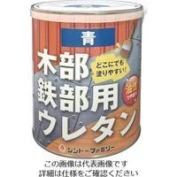 シントーファミリー シントー 木部鉄部用ウレタン 1.6L 黒 57043 1セット(4缶) 827-9767(直送品)